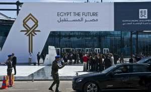 السعودية والإمارات والكويت اليوم الجمعة، عن تقديم 12 مليار دولار لدعم الاقتصاد المصري